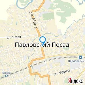 Ремонт в Павловском Посаде