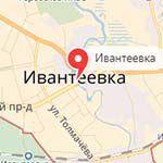 ремонт окон в Ивантеевке